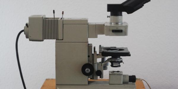 Микроскоп БИОЛАМ М