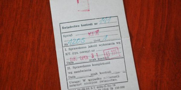 паспорт набора KFZ