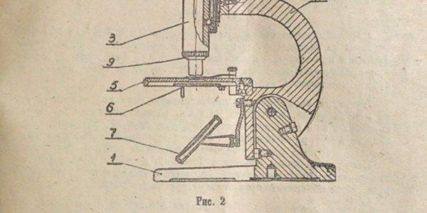 Описание микроскопа ШМ-1
