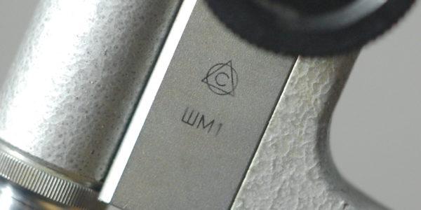 школьный микроскоп ШМ-1