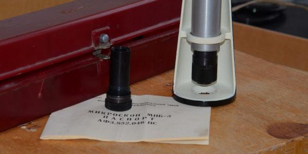 Микроскоп измерительный МПБ-3