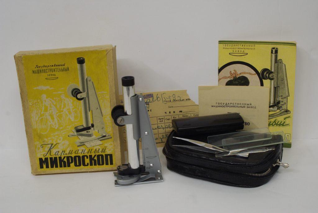 карманный микроскоп мдк-2