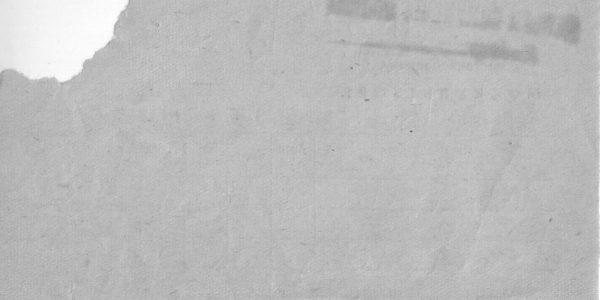 товарный чек на карманный микроскоп мдк-2