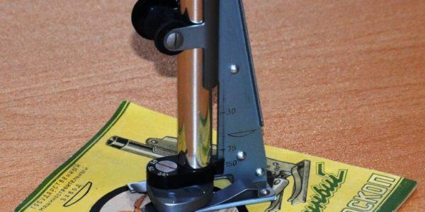 микроскоп мдк-2