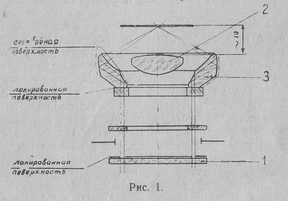 конструкция ои-10