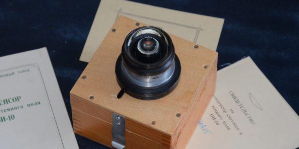 ои-10 конденсор