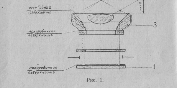 описание конденсора светлого и темного поля ОИ-10
