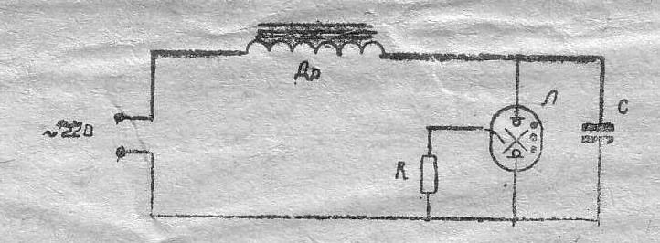 схема включения ДРК-120