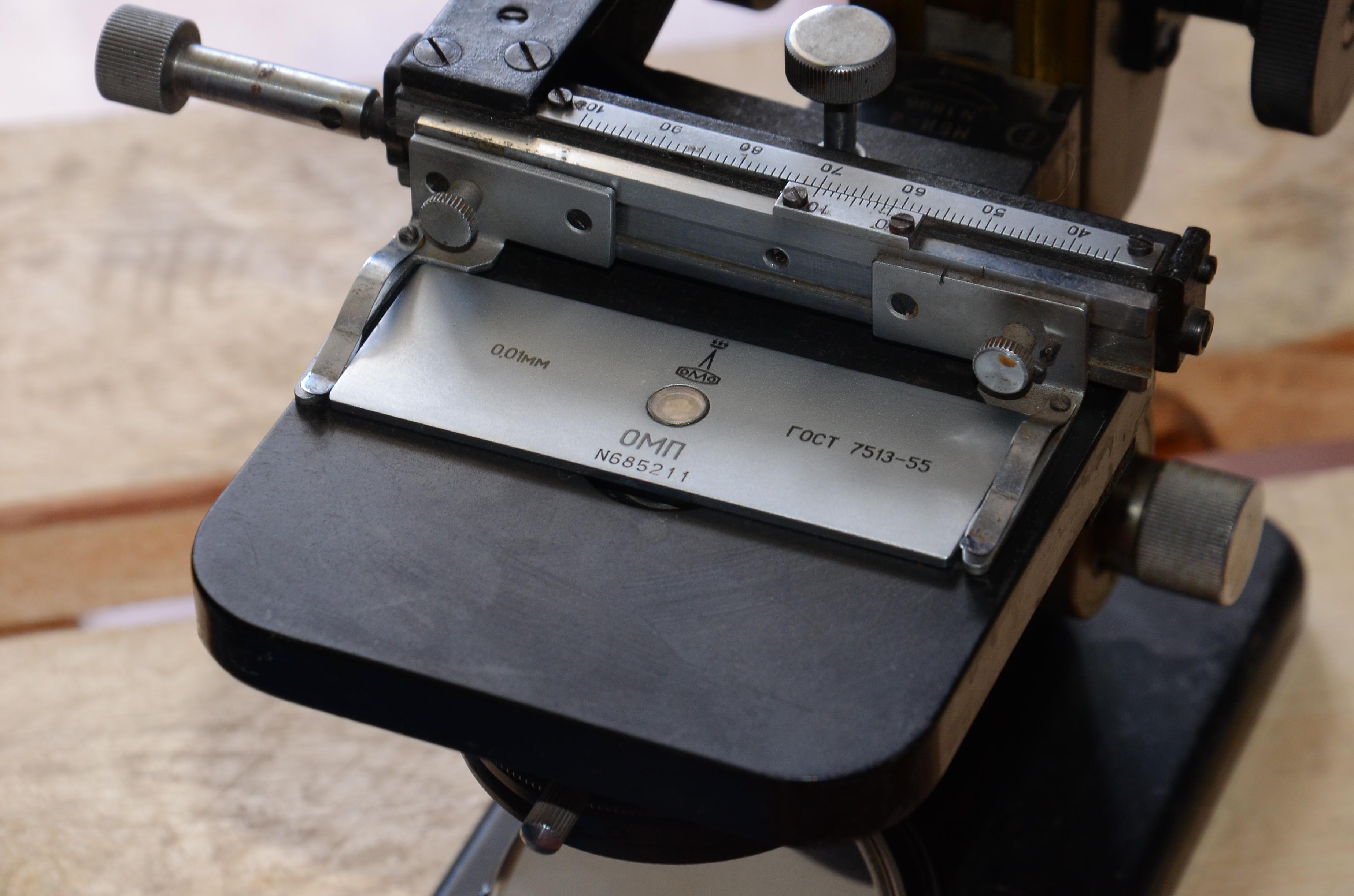 объект-микрометр проходящего света ОМП