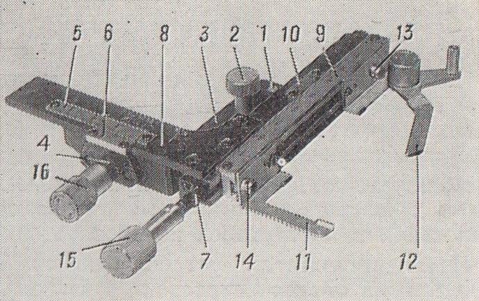 Препаратоводитель СТ-12 рисунок