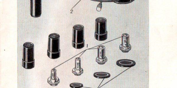 Описание фазовотемнопольного устройства мфа-2