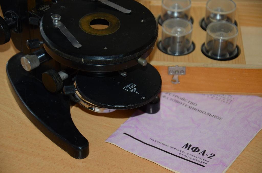 фазовотемнопольное устройство мфа-2