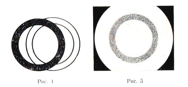 мфа-2 (рис. 4-5)