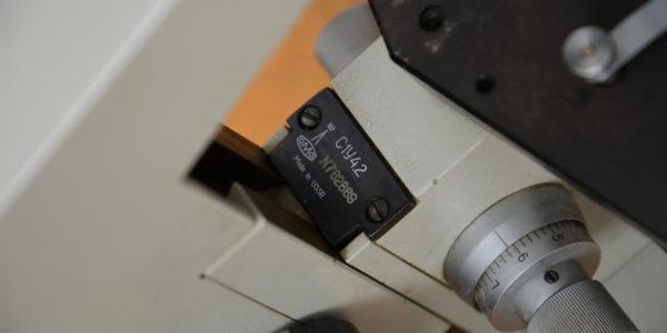 микроскоп Биолам С1