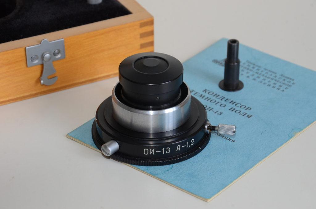конденсор ои-13