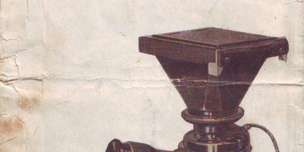 микрофотонасадка мфн-1 инструкция