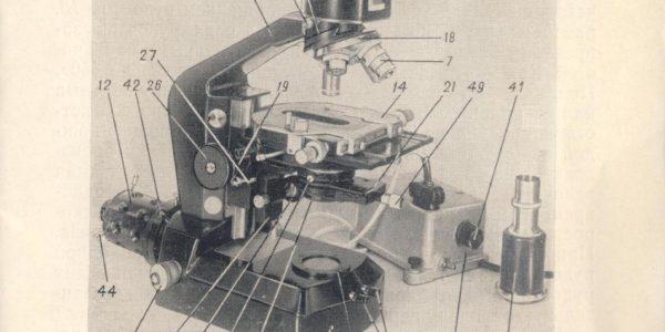 мбб-1 инструкция
