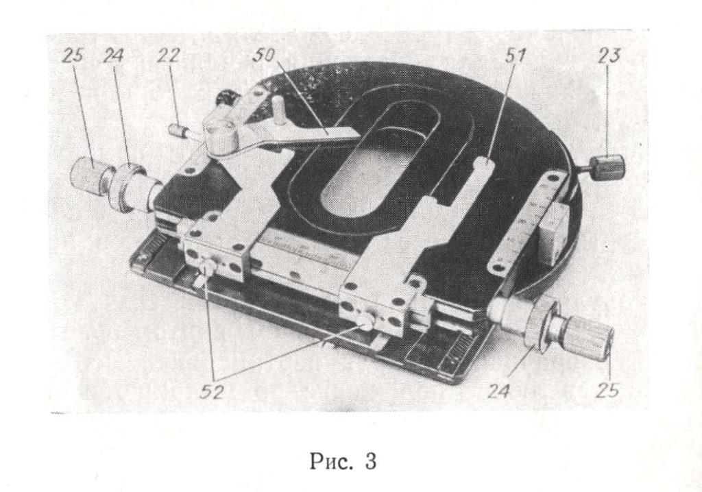 микроскоп биологический большой МББ-1А рис. 3