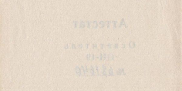 ои-19 осветитель аттестат