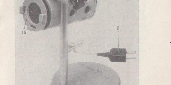 осветитель ои-19 инструкция