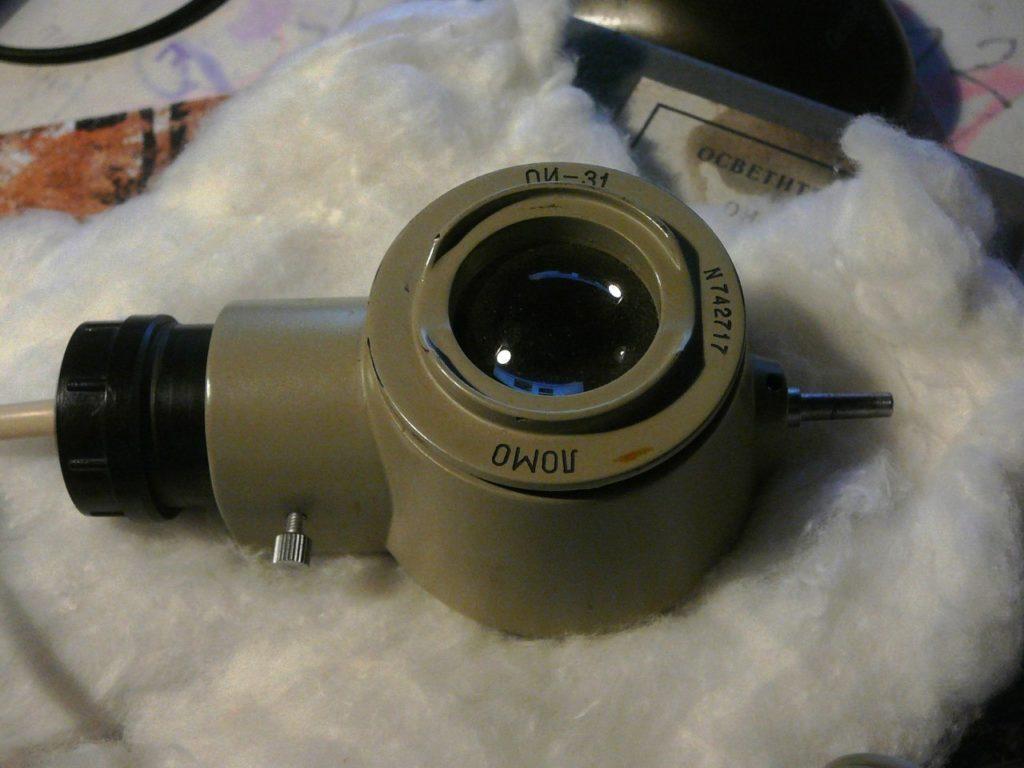 осветитель ои-31 фото