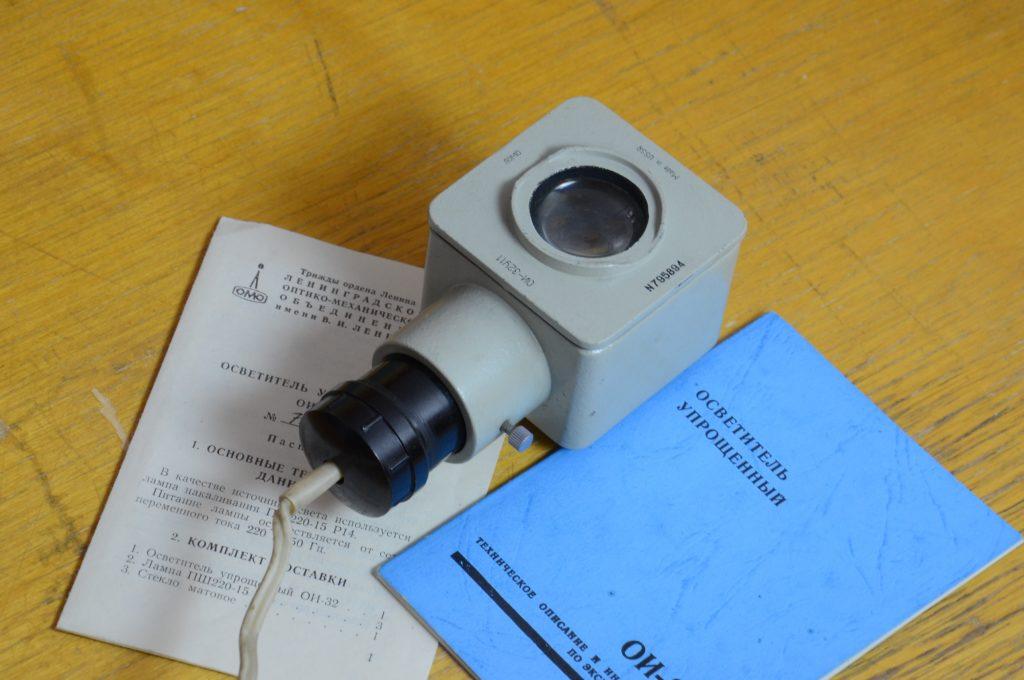 упрощенный осветитель ои-32 фото