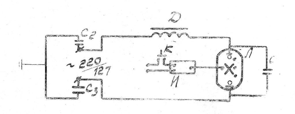 дрш-250-3 рис 2