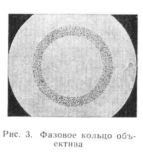 кф-4 рис. 3
