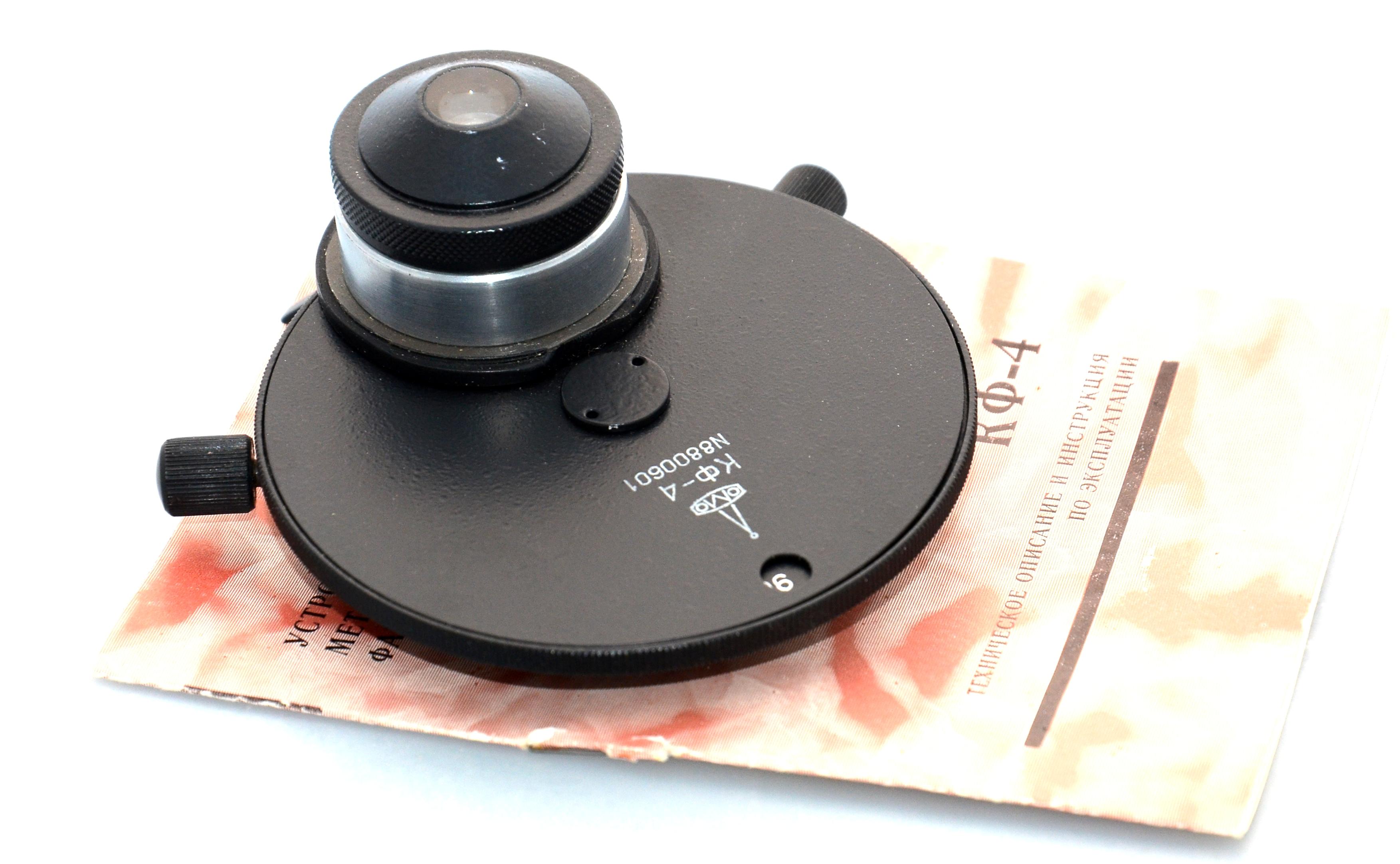 конденсор кф-4