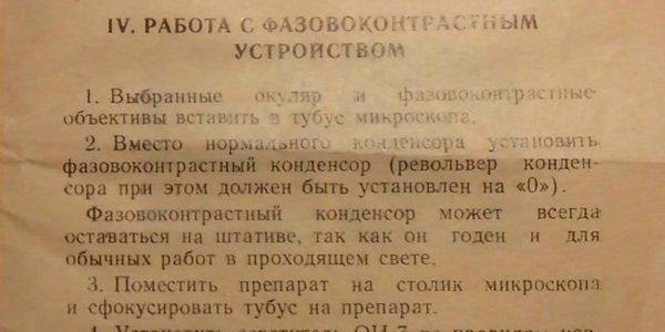 кф-1 инструкция