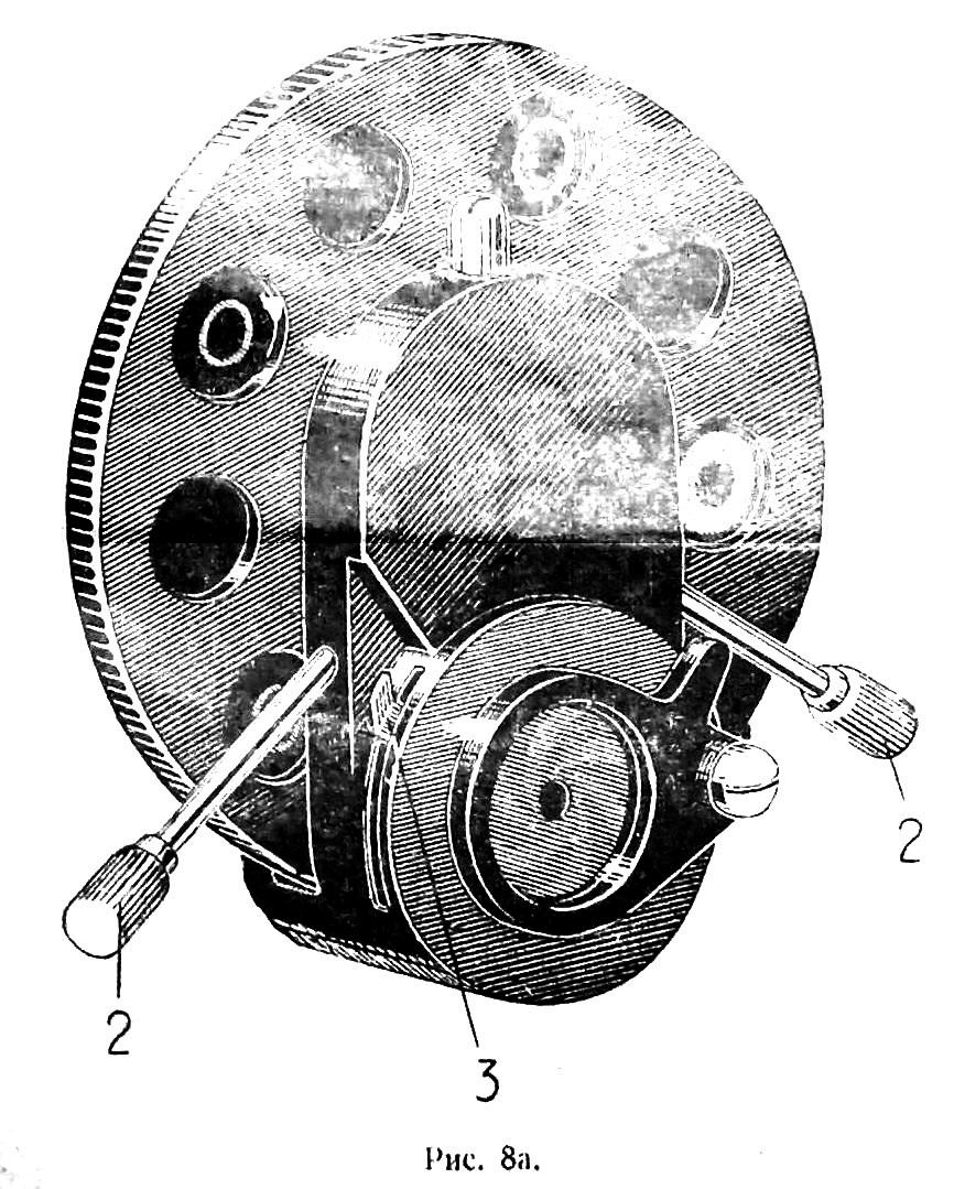 кф-1 рис. 8а