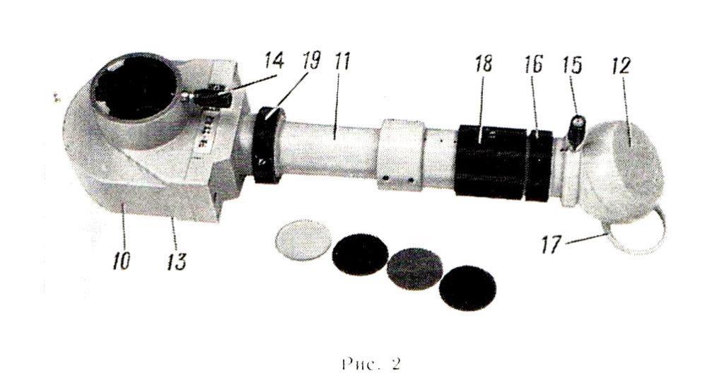 ра-7 рис. 2