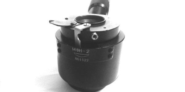 мфн-2 фото
