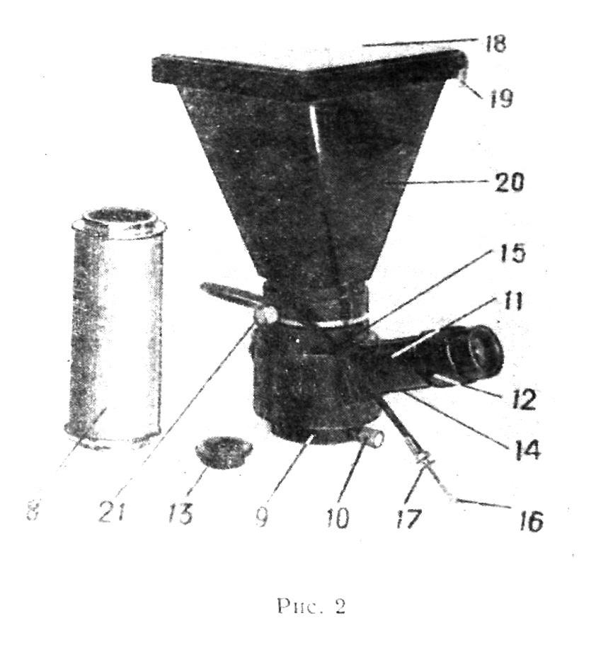 мфн-8 рис. 2