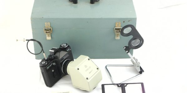 микрофотонасадка мфн-20