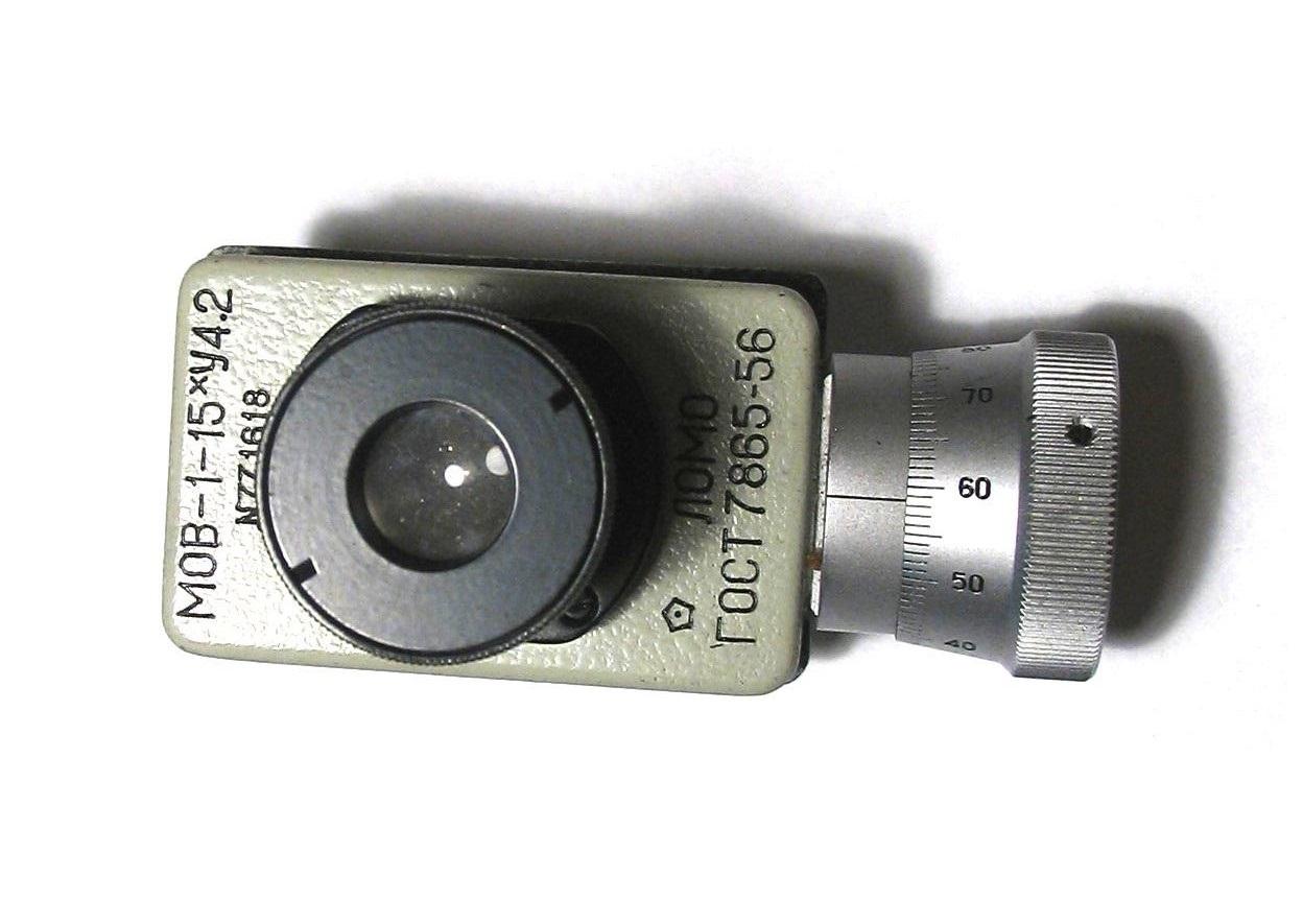 МОВ-1-15X фото