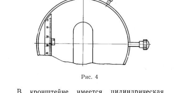 1mikroskop_biologicheskiy_issledovatel_skiy_mbi_3_instruktsiy-1-0014