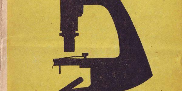 микроскоп ушм-1 инструкция