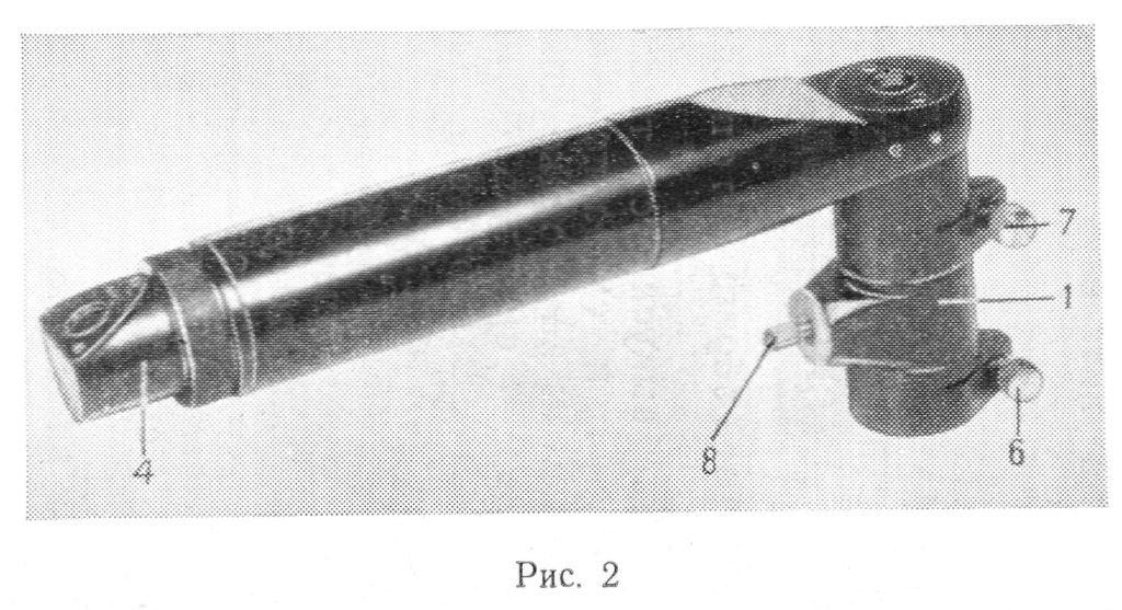 ау-14 рис. 2