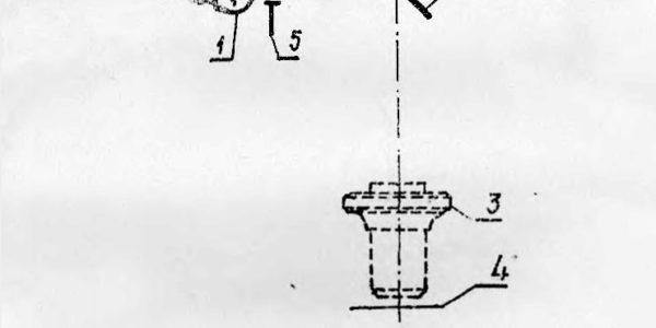 опак-иллюминатор ОИ-1 описание
