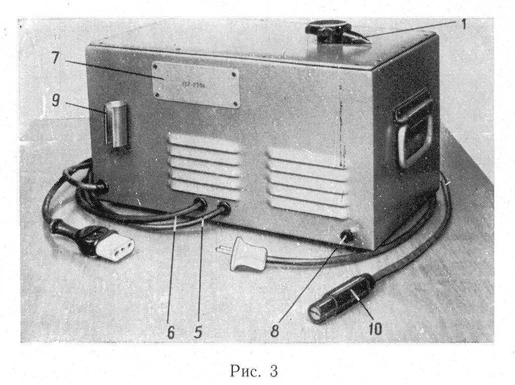 пульт ПРЛ-5 рис. 3