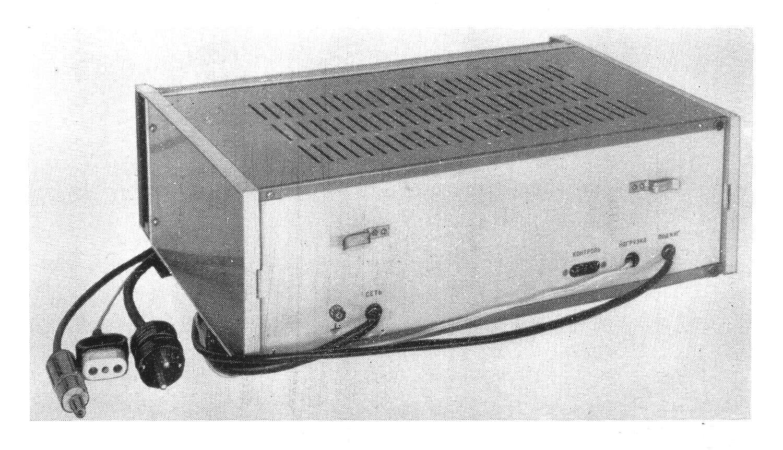 блок питания лампы дрш-250-3 рис. 3