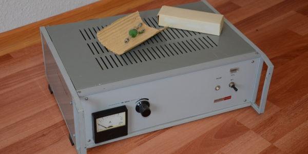 Блок питания лампы ДРШ-250-3 фото