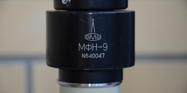 микрофотонасадка мфн-9