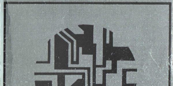 паспорт микроскопа Биолам М