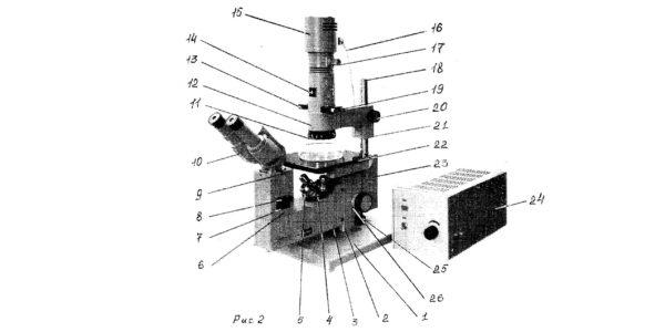 микроскоп биолам п-1 инструкция