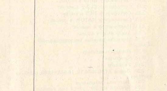 паспорт микроскопа БИОЛАМ П-1