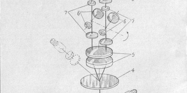 микроскоп МБС-2 инструкция