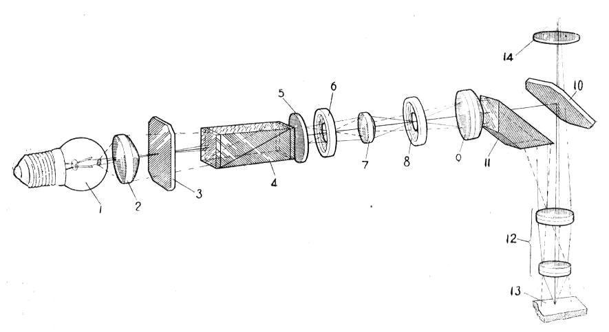 ои-12 оптическая схема