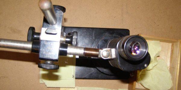 микроскоп телескопический ТМ фото